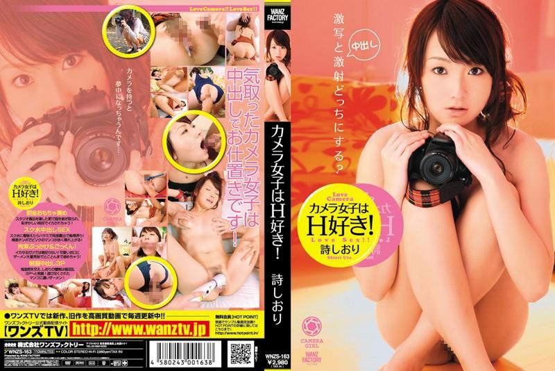 3wnzs163pl WNZS 163 Shiori Uta   Cute Girl Love Camara Love Sex Creampie