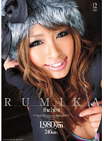 the best RUMIKA [DVD]