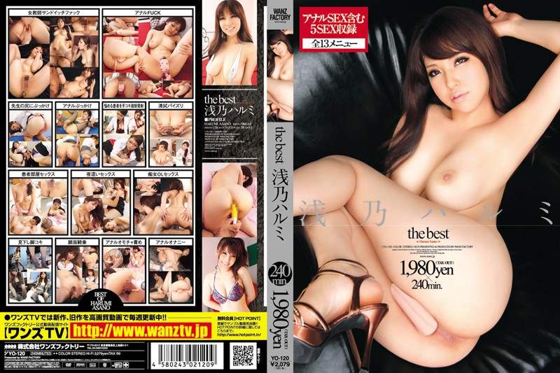 3yo120pl YO 120 Harumi Asano   The Best Harumi Asano