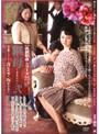 【近親相姦シリーズ】 継母〜ままはは〜 弐