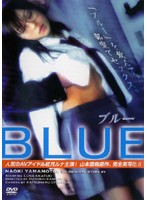 「BLUE」のパッケージ画像