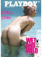 ウェット&ワイルド 水辺の金髪マーメイドたち