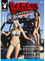 「Playboyのバッドアス・ガールズ じゃじゃ馬娘たちの反乱」のパッケージ画像