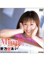 「ハニー◆ファッカー Mini姫」のパッケージ画像