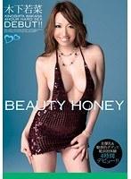 BEAUTY HONEY 美爆乳&魅惑的ボディで絶頂初体験 4時間デビュー!! 木下若菜 画像