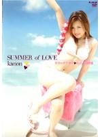 SUMMER of LOVE kanon