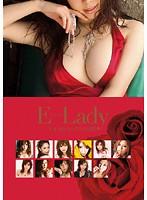 「E-Lady いい女とセックス4時間」のパッケージ画像