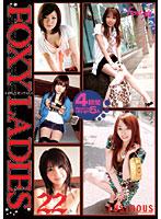 「FOXY LADIES 22」のパッケージ画像