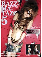 「RAZZ-MA-TAZZ ラズマタズ 5」のパッケージ画像