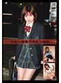 Tokyo 制服美少女 VOL.05