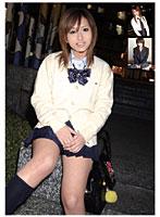 Tokyo 制服美少女 VOL.16