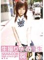 生撮り女子校生 EDIT.06