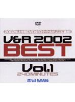 「V&R 2002 BEST VOL.1」のパッケージ画像