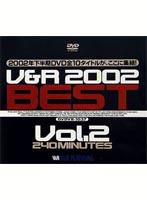 「V&R 2002 BEST VOL.2」のパッケージ画像