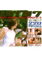 「HIT妻7」のパッケージ画像