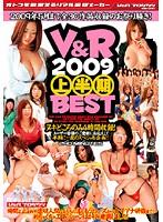V&R 2009 上半期BEST