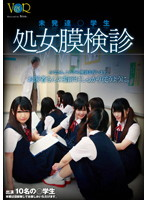 [VANDR-009] Undeveloped Schoolgirls At Hymen Exam (622MB MKV x264)