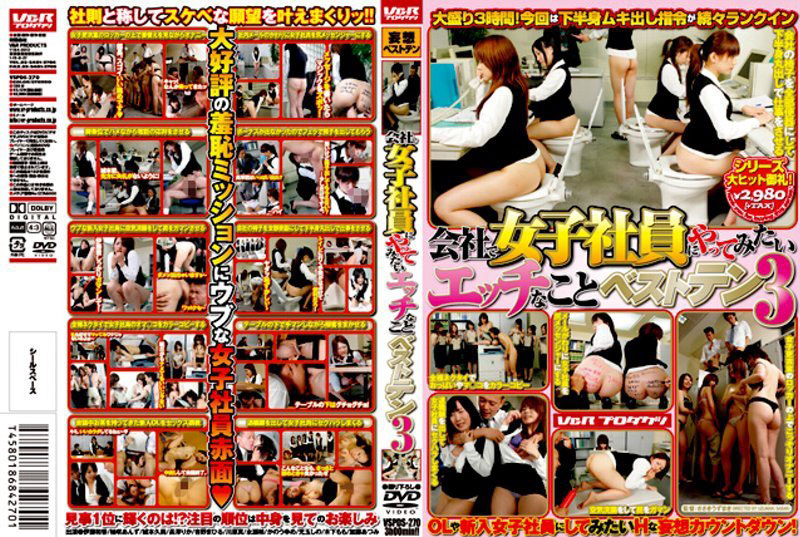 [VSPDS 270] Sexiest Moments Of Female Employees 3 {4 hours} (1.32GB MKV x264)