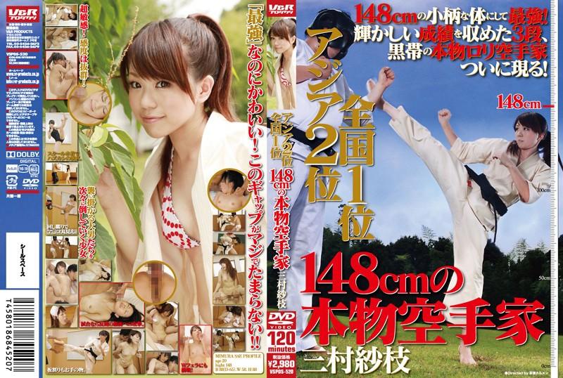 42vspds520pl VSPDS 520 Sae Mimura   Real Asian Karate AV Fucking