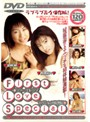First Love Special A級素人ギャル6人生撮りFUCK集