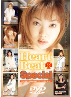 「Heart Beat Special」のパッケージ画像