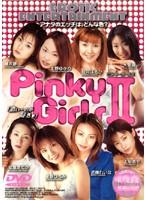 Pinky Girls II 「濃い?のが好き」