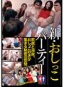 西島るい(にしじまるい)の無料サンプル動画/画像3