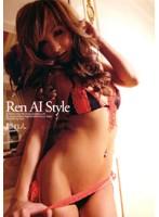 Ren AI Style 瞳れん