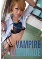 Vampire Lemonade 愛咲リア