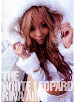 「THE WHITE LEOPARD RINA AINA」のパッケージ画像