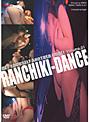 RANCHIKI-DANCE VOL.01