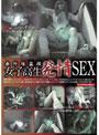 赤外線盗撮 女子校生発情SEX