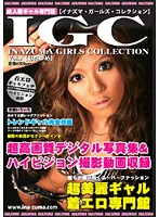 INAZUMA GIRLS COLLECTION VOL.2 【彩花ゆめ】