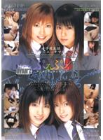 「ぷるぷるMIX 2」のパッケージ画像