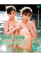 「Twin Love まりあ&ゆりあ」のパッケージ画像