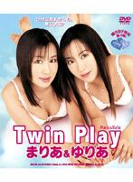 「Twin Play まりあ&ゆりあ」のパッケージ画像
