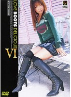 LOVE BOOTS DELICIOUS 6