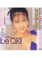「be O K! 有吉奈生子」のパッケージ画像