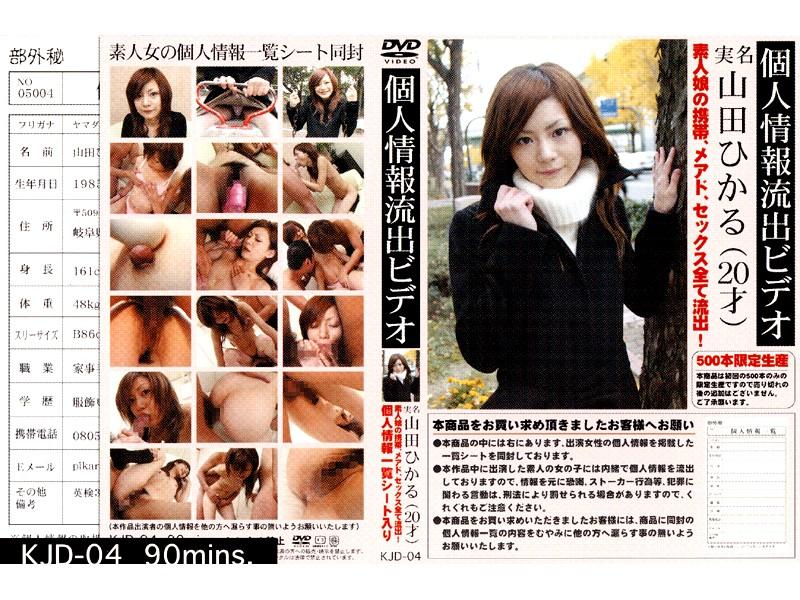 【ペチャパイ】微乳・貧乳女優【大好き】YouTube動画>3本 dailymotion>1本 ->画像>318枚