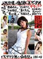 人気女優の過激裏ビデオデラックス 3