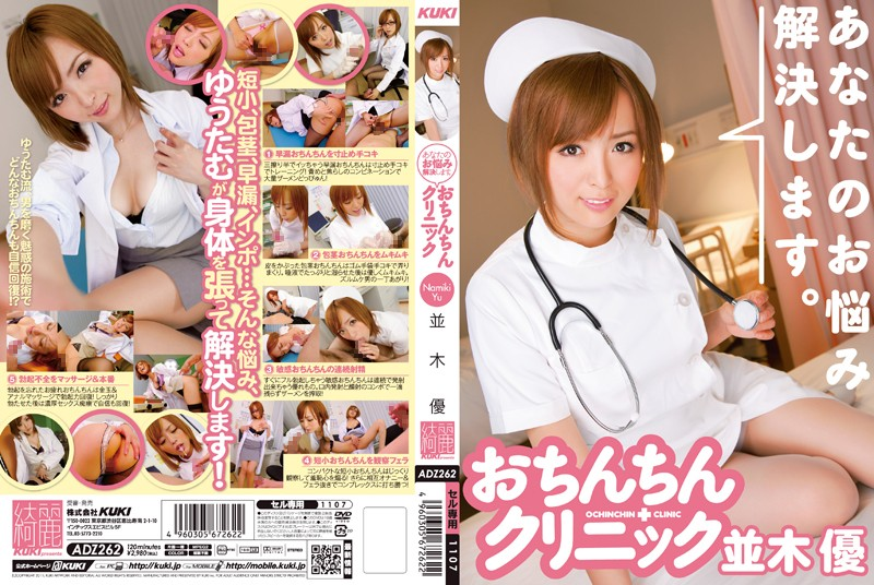 http://pics.dmm.co.jp/mono/movie/47adz262/47adz262pl.jpg