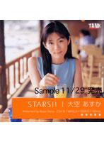 「STARS!! 大空あすか」のパッケージ画像