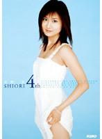 「SHIORI 4th 水野栞」のパッケージ画像