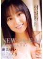 NEW FACE 44 蓮美ゆい