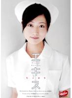 「壊れゆく女 神谷美雪」のパッケージ画像