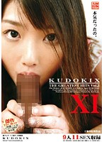 KUDOKIX THE GREATEST HITS[動画/DVD]