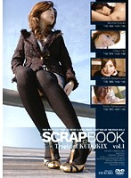 「SCRAP BOOK Tropic of KUDOKIX vol.1 【DISC.1】」のパッケージ画像
