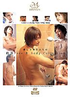 愛しき美男たちの絶頂Face&Body Collection