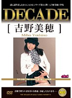 「DECADE 吉野美穂」のパッケージ画像