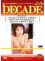 DECADE GALS SPECIAL 01